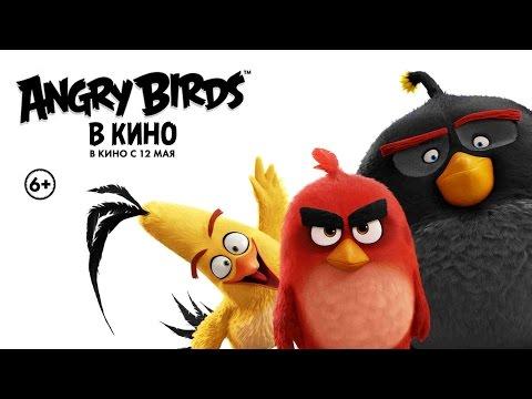 Angry Birds - Злые птички - мультфильм - все серии подряд. Игры мультики