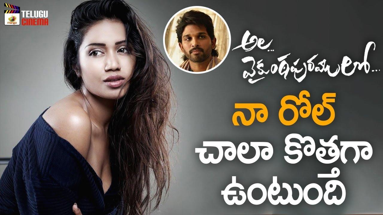 Nivetha Pethuraj About Her Role In Ala Vaikuntapuram Lo Movie Allu Arjun Pooja Hegde Trivikram Youtube