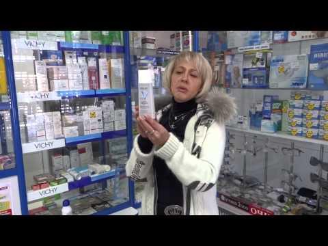 Косметика ВИШИ из аптеки.