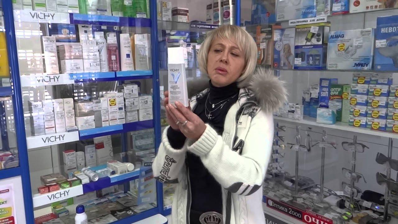 Косметика vichy в аптеках