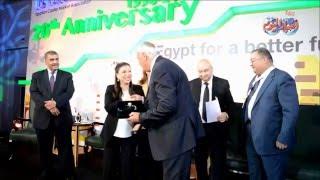 الجمعية المصرية للأوراق المالية : تكرم رؤساء البورصة السابقين وأعضائها المؤسسين