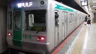 京都市営地下鉄烏丸線 くいな橋駅1番ホームに10系普通が到着&発車
