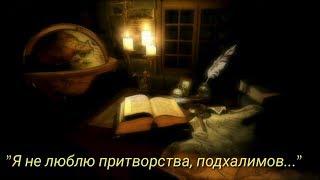 """""""Я не люблю притворства, подхалимов..."""" Автор и исполнитель Светлана Коробова,видео Ингвар Нитомак"""