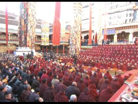 Tibet Marks 20th Anniversary of Panchen Lama's Enthronement