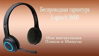 Logitech H600 Battery modification
