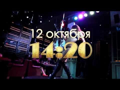 Первый танцевальный Go-Go Battle от Spbfighters в рамках FITNESS SUMMIT 2013 г.
