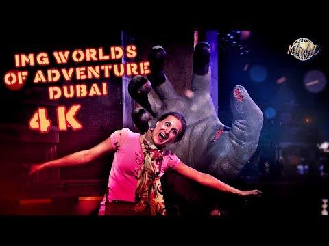 IMG Worlds of Adventure Dubai / все аттракционы парка (4K)