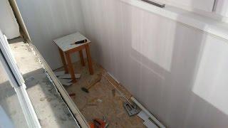 отделка балкона,лоджии ПВХ панелями , своими руками