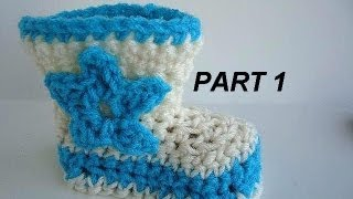 Crochet Cowboy Boots Part 1, 3 To 6 Months, How To.