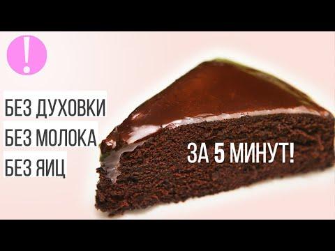 Что можно приготовить в домашних условиях быстро и вкусно сладкое