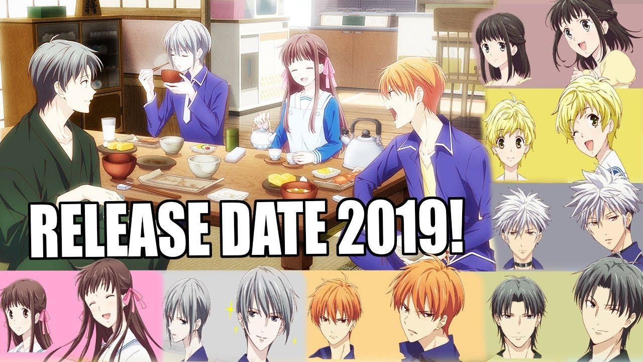 FRUITS BASKET 2019 RELEASE DATE! REMAKE REBOOT ANIME HATSUHARU, MOMIJI, KAGURA REVEAL!  Ami Yoshiko