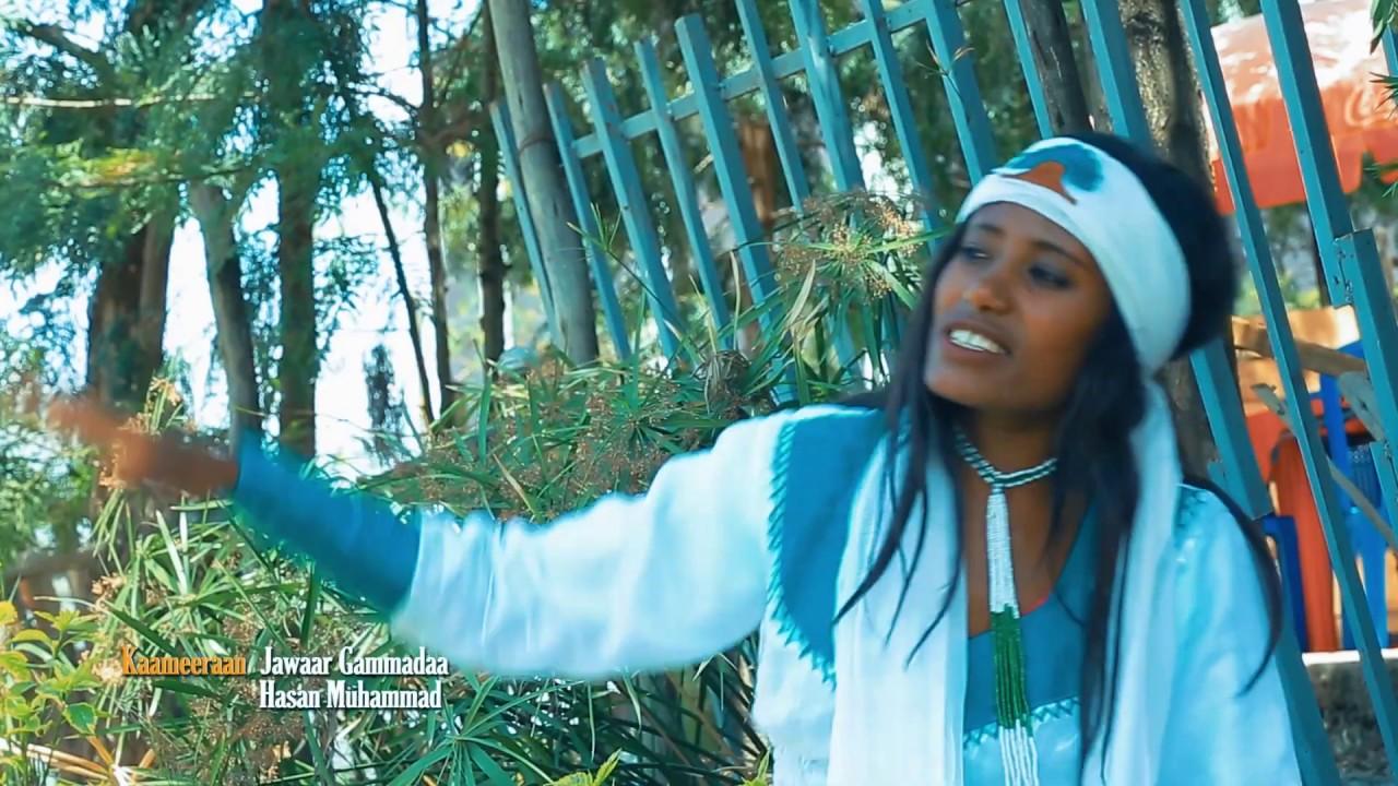 Ethiopian Music : Boontuu Daadhii (Sabboona Oromoo) New Ethiopian