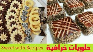 عمل بسكويت بالڤانيليا و الشيكولاته ابيض اسود     How to make Pinwheel Cookies