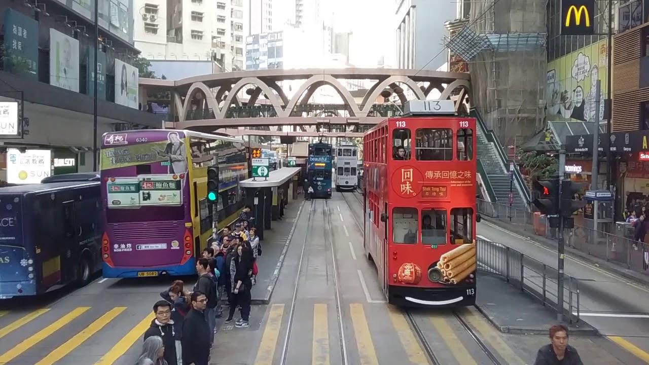 香港電車 66 跑馬地往筲箕灣 - YouTube