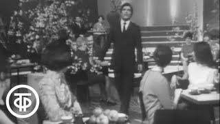 """Анатолий Королев """"Это любовь или просто почудилось"""" (1970)"""