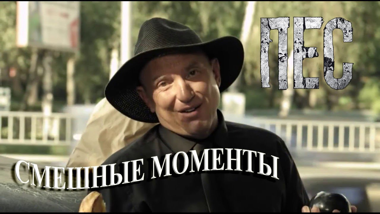 Гнездилов (смешные моменты) часть_4 - YouTube