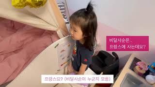[지노블리] 미미헤어가방 개봉기