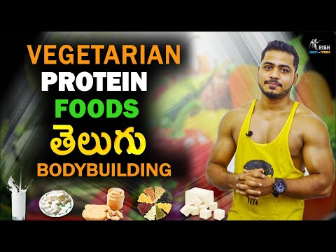 Vegeterian Protein Foods For Bodybuilding || In Telugu || By Krish Health and Fitness