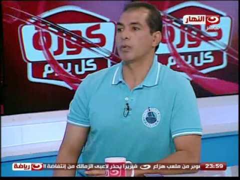 النهار رياضة: كورة كل يوم    لقاء مع محمد صلاح و علاء ميهوب وحديث عن مباراة السوبر بين الاهلي والزمالك