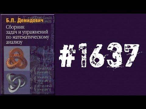 Решение задач на обьём, физика 7 классиз YouTube · Длительность: 1 мин51 с
