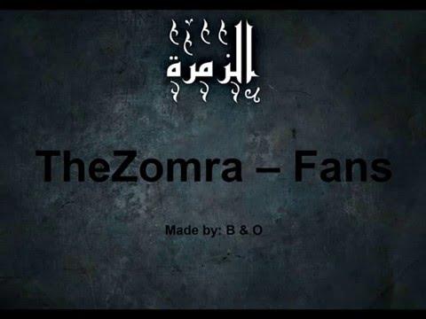 ZOMRA / History X / بحث  Lyrics-Paroles HD