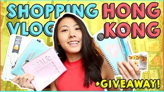 📒Back to School SHOPPING VLOG in HONG KONG 2018 + School Supplies Haul GIVEAWAY! | Katie Tracy