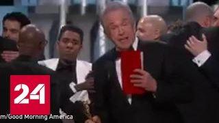 видео Легенды «Оскара» :: Частный Корреспондент