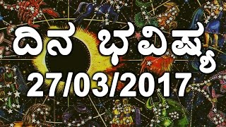 Daily Astrology 27/03//2017: Future Predictions For 12 Zodiac  Signs | Oneindia Kannada