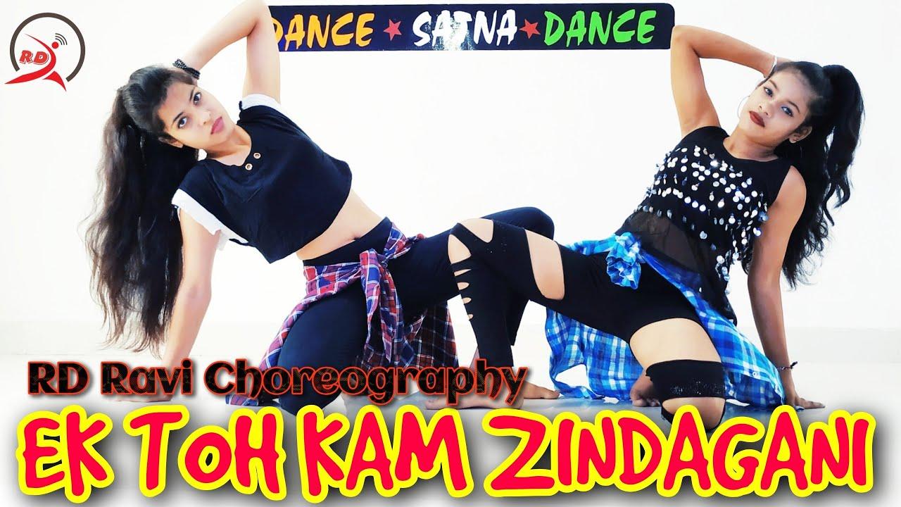 Ek To Kam Zindagani Lyrics/एक तो कम ज़िन्दगानी लिरिक्स
