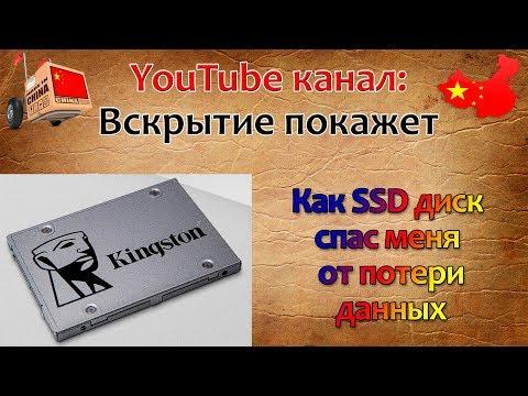 Как установить Ssd диск в системник или как разогнать старый компьютер.