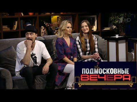 Дима Билан, Пелагея,