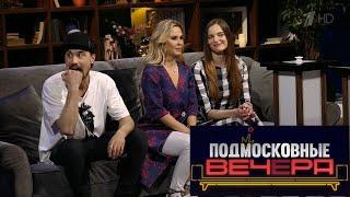 Дима Билан, Пелагея, О. Шелест, А. Комолов и др. в шоу