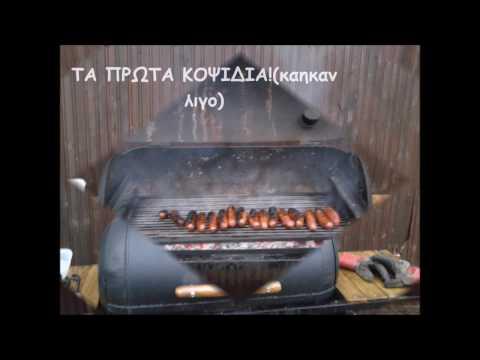 ΨΗΣΤΑΡΙΑ-ΦΟΥΡΝΟΣ ΑΠΟ ΗΛΙΑΚΟ ΘΕΡΜΟΣΙΦΩΝΑ. barbeque grill from a solar heater