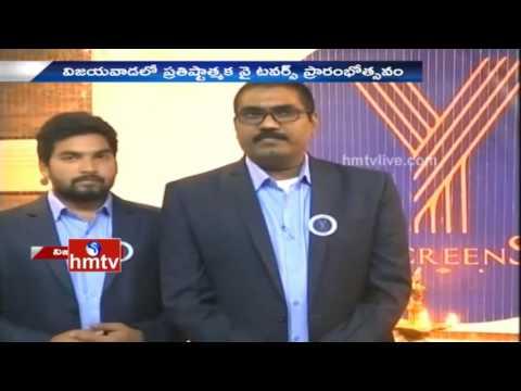 Y Screens   Y Tower Inaugurates in Vijayawada   Entertainment and Education   HMTV