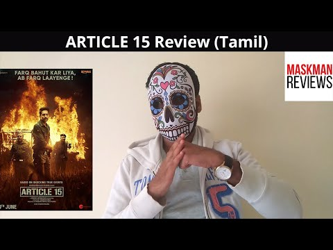 Article 15 Review | Ayushmann Khurrana | Anubhav Sinha (Tamil)