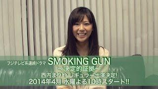 http://www.visionfactory.jp/news/news_archives/1402190700_mariya.ht...