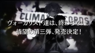 【Rejet】ディア❤ヴォーカリスト Wired PV thumbnail