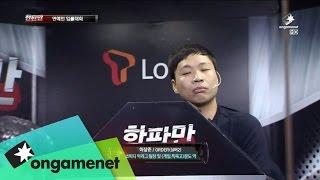 T-LoL 한판만 시즌3 연예인 입롤 대회 EP.01