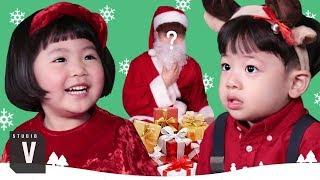 3살 아이가 산타를 만난다면 with 시크릿 산타 [스튜디오V]