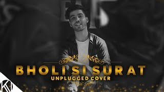 Bholi Si Surat I Unplugged Version I Dil To Pagal Hai I Shahrukh Khan I Karan Nawani