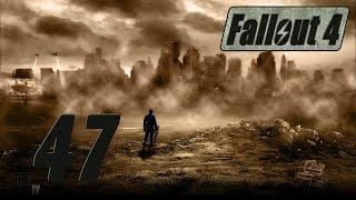 Fallout 4 Прохождение на русском FullHD PC - Часть 47