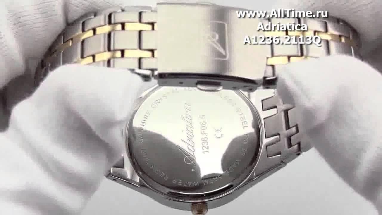 Часы Adriatica A1256.2113Q Часы Marc Jacobs MJ1514