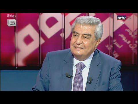 Beirut Al Yawm - 18/04/2018 - المحامي نعمان مراد