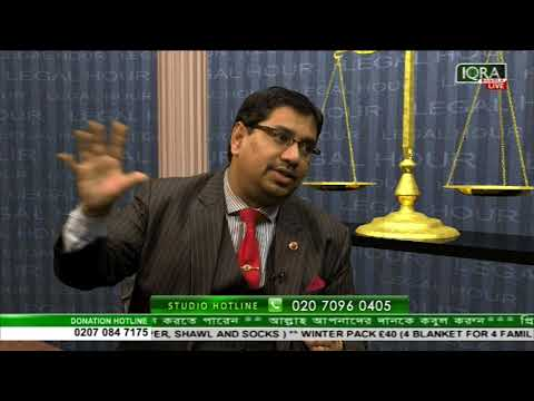 Legal Hour 25112017 full by Barrister Nazir Ahmed