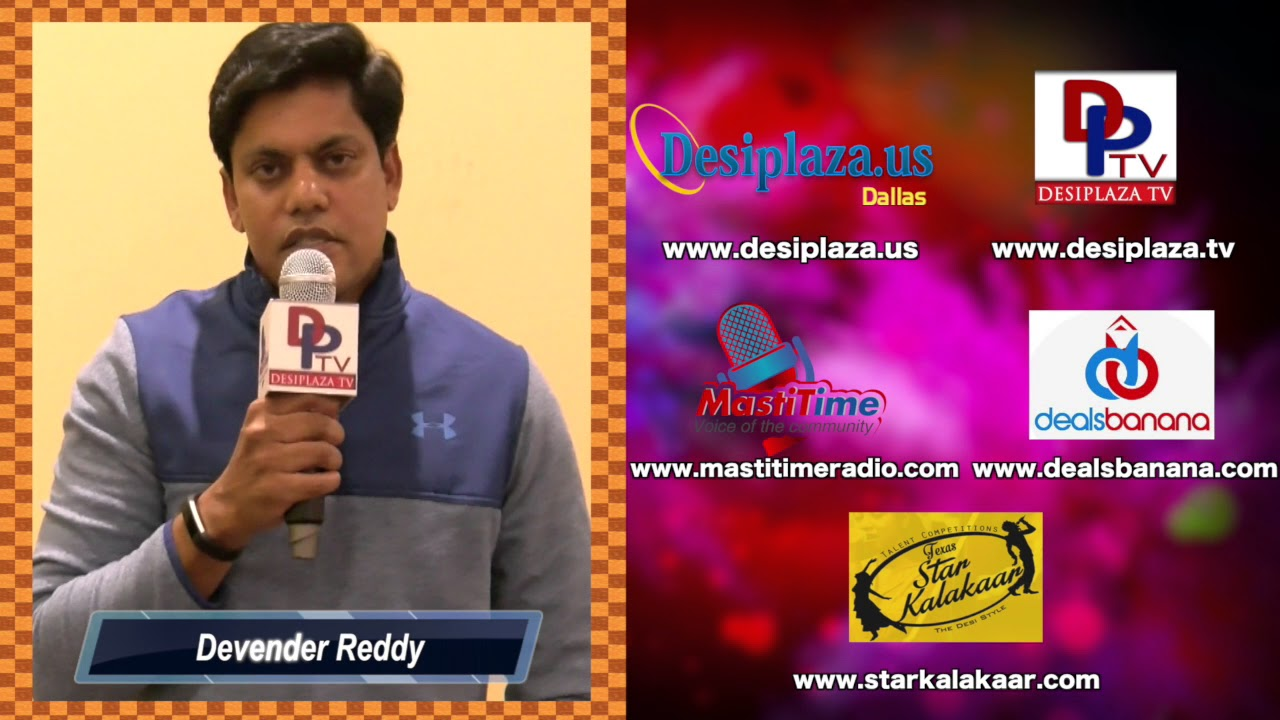 Devender Reddy, CEO, TechLead wishing DesiplazaTV 7th Anniversary || Dallas