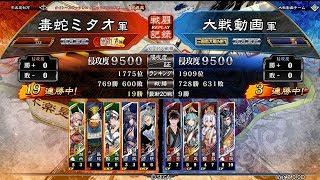 本日発売・電撃文庫MAGAZINE付録のEX馬姫 効果時間12C 武力+5 効果範囲...