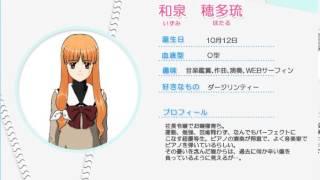 Tokimemo 3 Hotaru Izumi