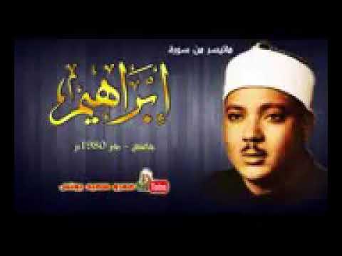 قرآن المغرب ٦ رمضان ١٤٤٠هـ الشيخ عبدالباسط عبدالصمد 6th Ramadan Sheikh Abdulbassit Abdulsamad Youtube
