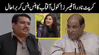 Corrupt Nadra Officers with Kanwal Aftab | Khabardar with Aftab Iqbal | KD1