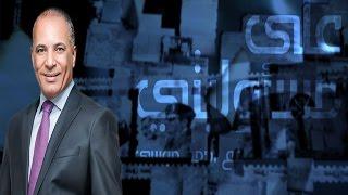 بالفيديو.. أسرار جديدة عن وفاة أشرف مروان